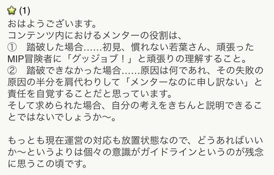 yume_1591007960_78701