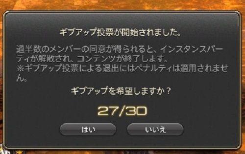 2014030119404007d (1)