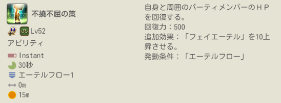 465102bda5cd496540c5832a135176eb