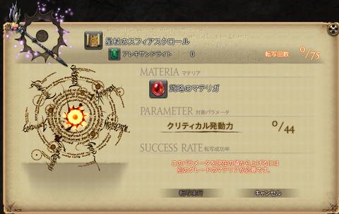 db4f457d-s