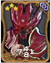 card47