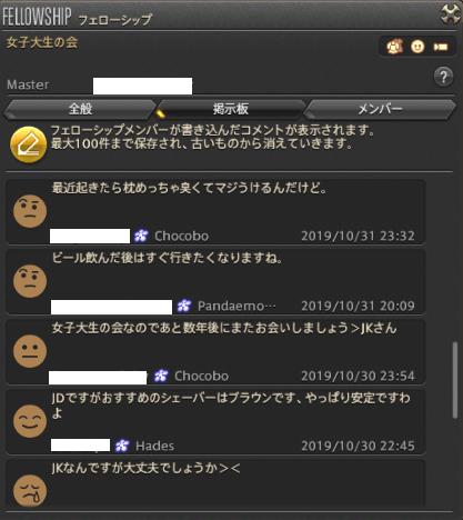 EI6_9WyUEAAXOd7