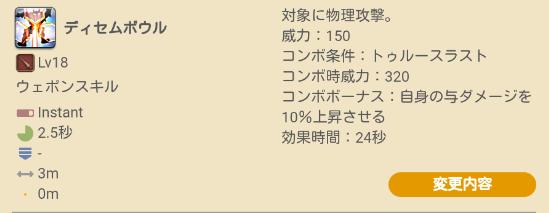 ae9a4a66e868228755e88ac56d7e3e14