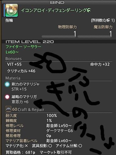 kao_1457586512_37801