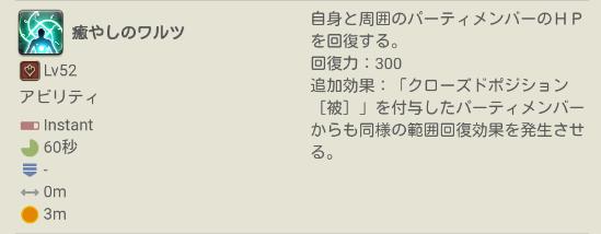 a18c5d7ad2cd77e4e9490d7035776e93