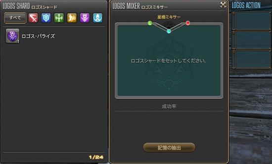 JP20181030_06 (1)