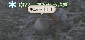JP20180806_09