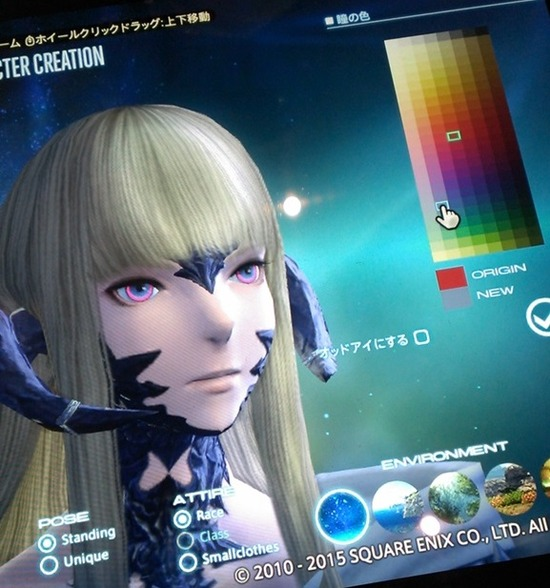 Au Ra Character Creation Screens discussion! - Printable Version