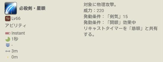 769fbf49315aae069d41257744327e96