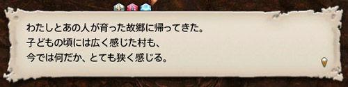 2014_07_10_3