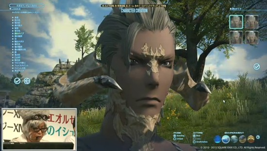 au ra character creation pictures from nico nico page 13