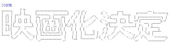 35b8ce354c290af002e88c16a3e2140c
