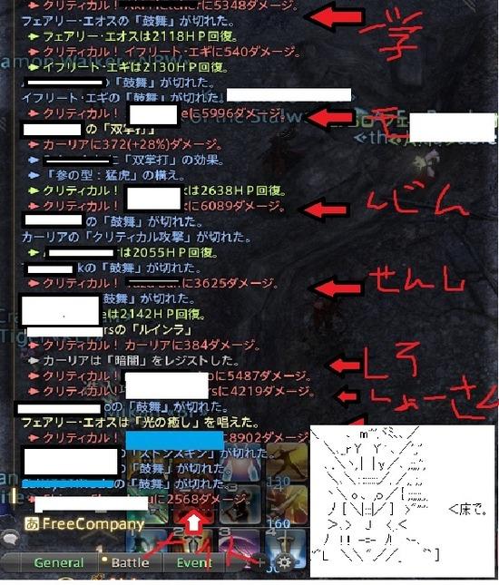 kokusai_1414803875_35301