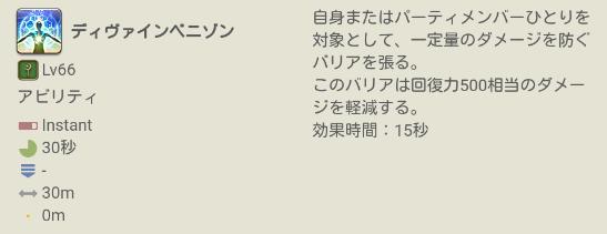5553c21c588ddf01b6033212b3496aca