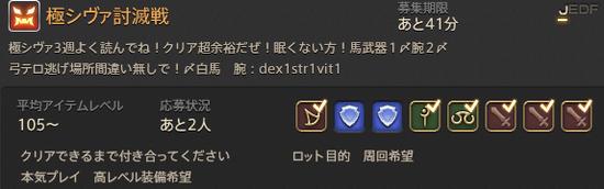 mass_1415163426_52801