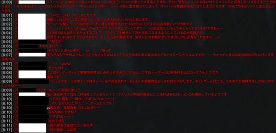 tokai_1448810995_84901