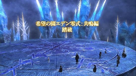 【FF14】日本チーム「TeamSylink」がエデン共鳴編零式4層をワールドファーストクリア!!