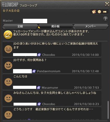EI6_90qUYAAsF2p