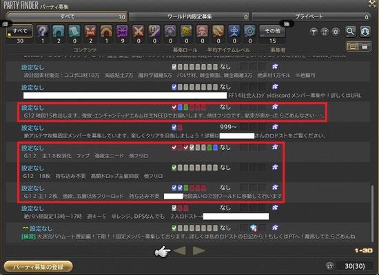 news4plus_1591170566_6201
