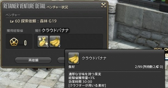 151112-G19-mori2