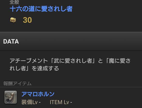 Screenshot_20190704-172921-01