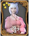 card138