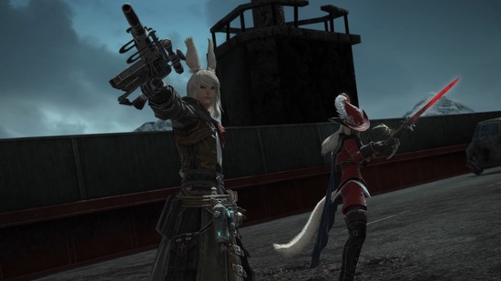 Trailer 2-56 screenshot