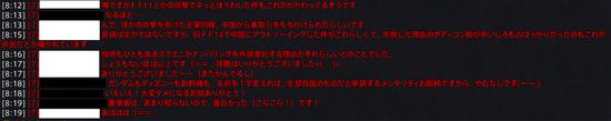 tokai_1448810995_84902