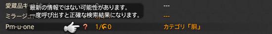 20180621_yn_4