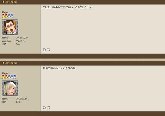c33cd3275e9a29ec18e96592c59ac7b8