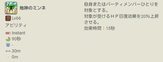 5899b0a056727a4322ba15f482edfcae