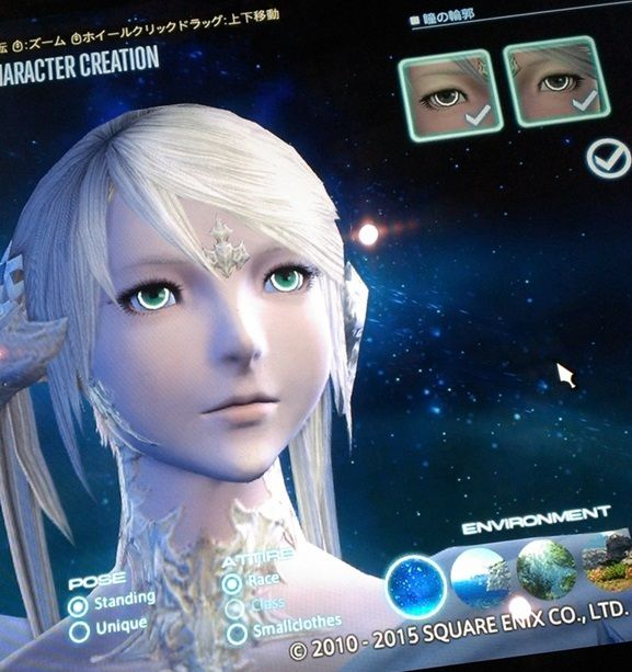Au Ra character creation pictures from Nico Nico! - Page 9