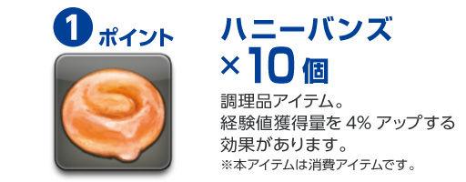 item_c_01_01