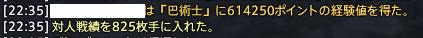 4d1d895df6ab94e5d71de3a115eef76e