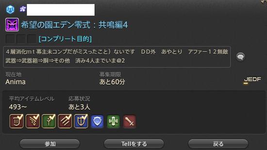 hjDlq51