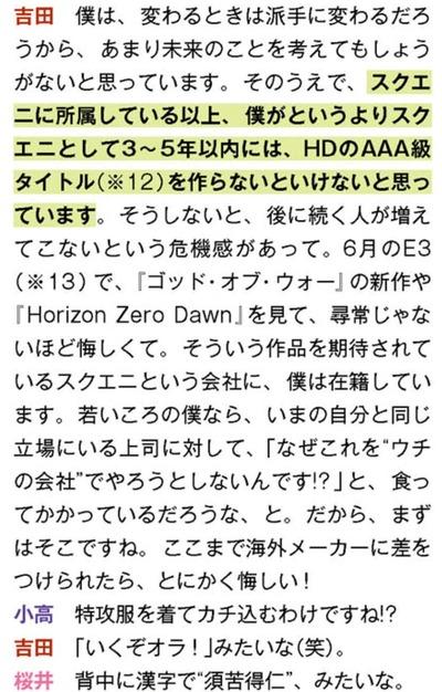 hokkaido_1470158999_41202