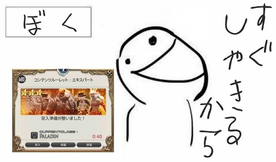 EX3Dhq_U0AAO5dW