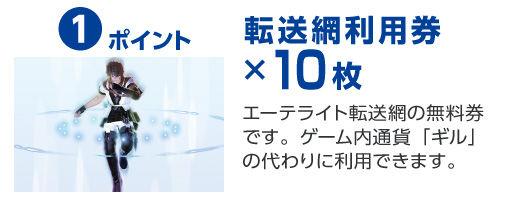 item_c_01_03