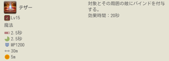 aa97ce590b735885b7d3032218fba003