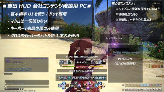 JP20140502_2