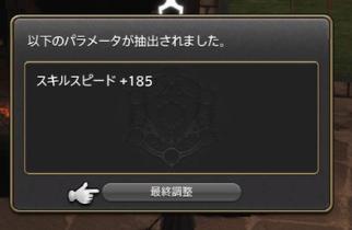 e53b0247f730dd3b2f8e9bfa9d74dec0