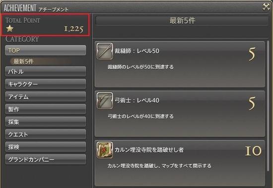 20131116140939cb6 (1)