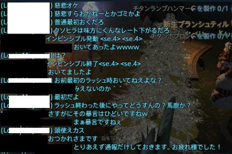 210f9ea3 (1)