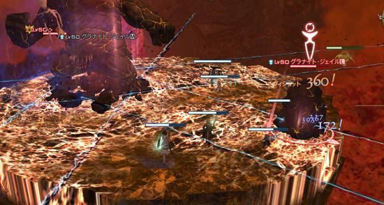 ffxiv_The_Navel_Extreme-1