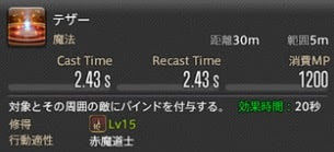 20170605_patch4_rdm_act_new_3-min