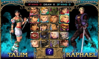 soul-calibur2_00