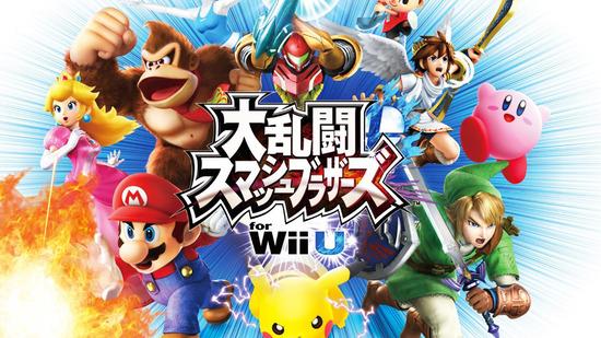 SuperSmashBros4_WiiU_mainart