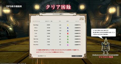dejima_1437530369_20301