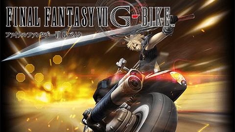ff7g_bike-0