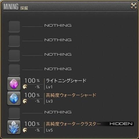 tokyo_1409416853_38901